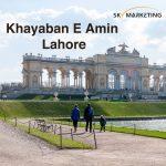 Khayaban E Amin Lahore
