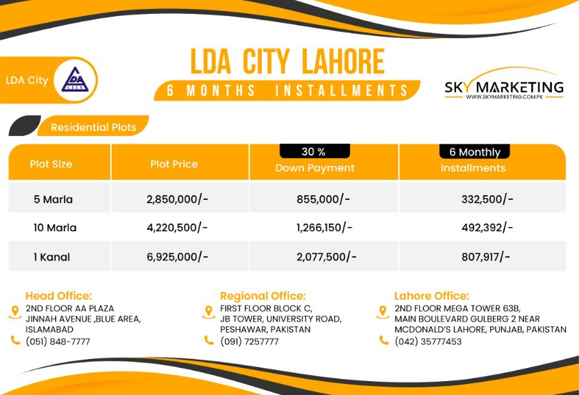 LDA City Lahore 6 months Payment Plan