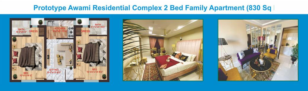 Awami Residential Complex Lahore & Islamabad 2 Bed Appartments