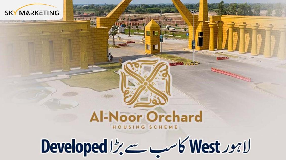 Al-Noor Orchard Lahore NOC