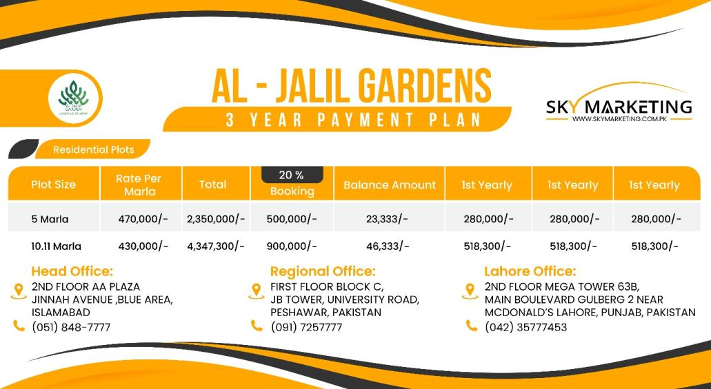 Al-Jalil Garden Lahore 3 year payment plan
