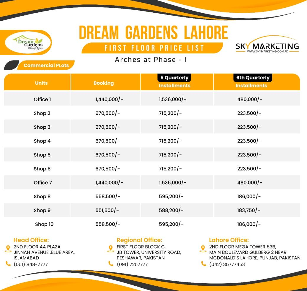 Dream Gardens Lahore Phase-I Arches First-Floor