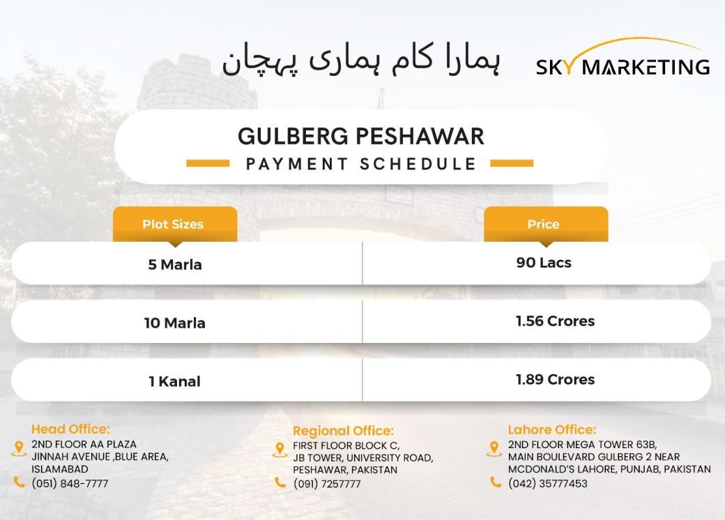 Gulberg Peshawar Payment Prices
