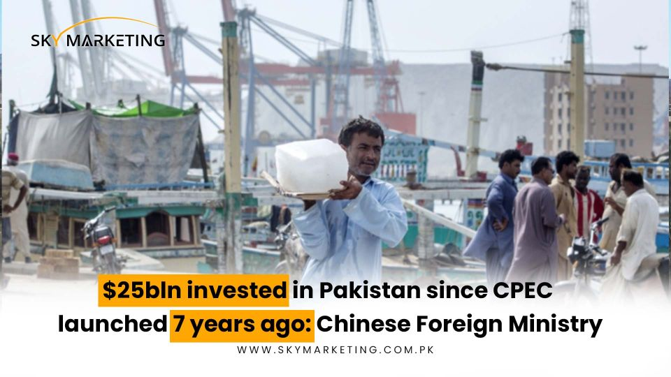 25bln-invested-in-Pakistan-since-CPEC-launched-7-years-ago-Chinese-Foreign-Ministry