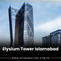 Elysium Tower Islamabad
