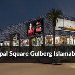 Opal Square Gulberg Islamabad