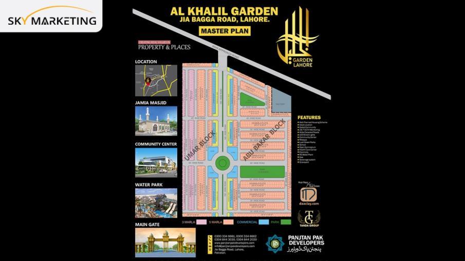 Al Khalil Garden Lahore Master Plan